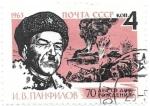 Sellos de Europa - Rusia -  II G.M.