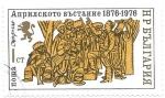 sellos de Europa - Bulgaria -  aniversario