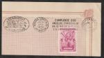 Stamps : America : Argentina :  497 - 200 Anivº del correo en el Río de la Plata