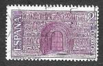 Stamps Spain -  Edf 2005 - Monasterio de Santa María de Ripoll