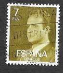 Stamps Spain -  Edf 2348 - Juan Carlos I