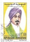 Stamps : Africa : Tunisia :  aniversario