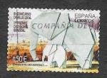 Sellos de Europa - España -  Edf 5120 - III Concurso de DISELLO