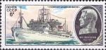 Stamps Russia -  Flota de investigación científica de la URSS, buque