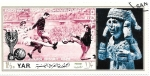 Stamps : Asia : Yemen :  Mexico 70