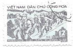 Stamps : Asia : Vietnam :  ejercito