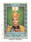 Stamps : Asia : Iran :  sha