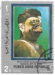 Stamps : Asia : Yemen :  arte del Yemen