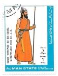 Sellos de Asia - Emiratos Árabes Unidos -  mesopotamia