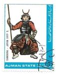Sellos del Mundo : Asia : Emiratos_Árabes_Unidos :  samurai