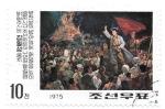 Stamps : Asia : North_Korea :  aniversario
