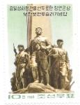 Sellos del Mundo : Asia : Corea_del_norte : aniversario
