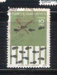 Sellos de Asia - Turquía -  Paso de cebra