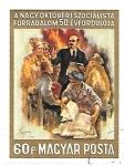Stamps : Europe : Hungary :  Lenin