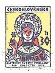 Sellos del Mundo : Europa : Checoslovaquia : grabado
