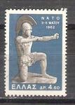Stamps Greece -  RESERVADO guerrero Y772