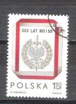 Sellos del Mundo : Europa : Polonia : 30 aniv de la milicia civil Y2184
