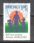 Sellos del Mundo : Europa : Polonia : RESERVADO familia