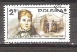 Sellos del Mundo : Europa : Polonia : helena mordrzejewska Y2240