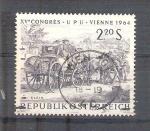 Sellos de Europa - Austria -  RESERVADO XV congreso unión postal Y997