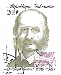 Stamps : Africa : Gabon :  Jacques Offebach