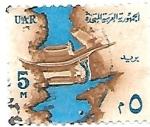de Africa - Egipto -  presa
