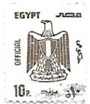 de Africa - Egipto -  escudo