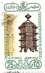 de Africa - Egipto -  farolillo