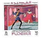 Sellos de Asia - Emiratos Árabes Unidos -  Shakespeare