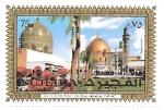 Sellos de Asia - Emiratos Árabes Unidos -  arquitectura tradicional