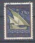 Sellos de Europa - Portugal -  RESERVADO Infante Don Enrique Y874