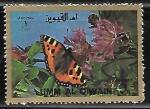 Sellos del Mundo : Asia : Emiratos_Árabes_Unidos : mariposas -  small format