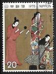 Sellos del Mundo : Asia : Japón : Trajes y Disfraces