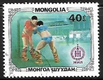 Stamps : Asia : Mongolia :  Lucha Libre