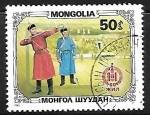 Stamps : Asia : Mongolia :  Tiro con Arco