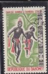 Stamps Benin -  DANZA SOMBA