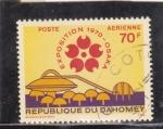 Stamps : Asia : Benin :  EXPO-70 OSAKA
