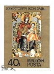 Sellos de Europa - Hungría -  icono