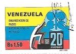 Sellos del Mundo : America : Venezuela : opep