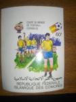 Stamps : Africa : Comoros :  copa du monde de football España 82