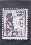 Sellos del Mundo : Africa : Egipto : efigie