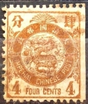 Sellos del Mundo : Asia : China : China-1897-Imperio Chino-4 cents