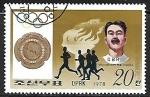 Sellos del Mundo : Asia : Corea_del_norte : Juegos Olímpicos - Atletismo