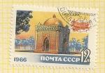 Sellos del Mundo : Europa : Rusia : Mezquita Buhara Ubezkistan