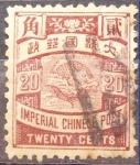 Stamps Asia - China -  CHINA-1897-Imperio Chino-20cents