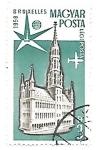 sello : Europa : Hungría : Bruselas