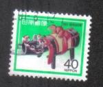 Sellos del Mundo : Asia : Japón : Saludos de Año Nuevo 1985 - Año del Buey