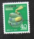 Sellos del Mundo : Asia : Japón : Saludos de Año Nuevo 1989 - Año de la Serpiente