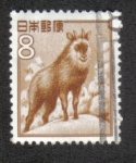 Sellos del Mundo : Asia : Japón : Fauna, Flora y Nacional, Serow Japonés (Capricornis crispus)