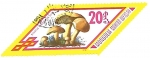 Stamps Mongolia -  Setas